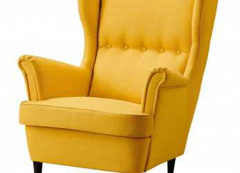 Più Recente STRANDMON Wing Chair, Skiftebo Yellow, Verdugo, Pinterest, Wing