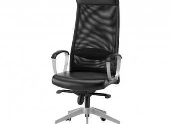 Meraviglioso The 15 Greatest Office Chairs, Can, Right Now