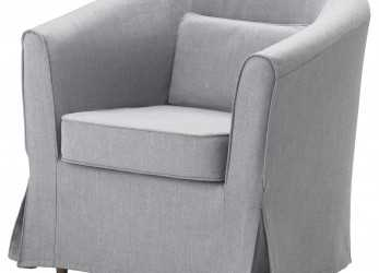 Superiore TULLSTA Armchair Cover, Nordvalla Medium Gray, Baby Things