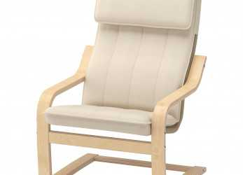 Premio IKEA POÄNG Children'S Armchair Easy To Keep Clean Since, Cover, Be Machine Washed