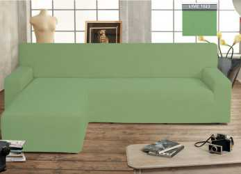 Magnifico Sofa Cover Genius With Lime Left Peninsula Model Swing: Amazon.Co.Uk: Kitchen & Home